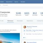 Новый дизайн ВКонтакте, новости сети web.